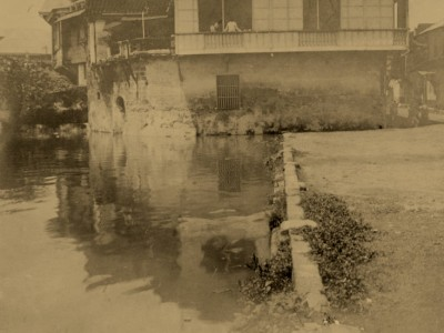 Bahay Nakpil-Bautista prior to World War II: Behind the house was a freely flowing stream which was clean enough to swim in and contained healthy fish that Lola Goria turned into excellent meals. Photo courtesy of Roberto Tañada. From Memories - Lola Goria
