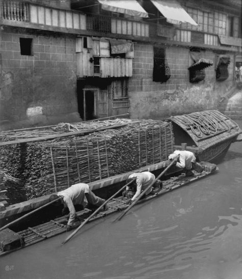 method_of_propelling_boats_thru_canal